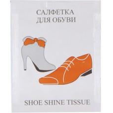 Салфетка для обуви с пропиткой в «саше»