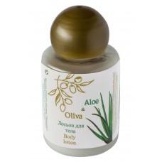 Лосьон для тела 35 мл в пластиковой бутылочке (цилиндр), (Серия «Aloe & Oliva»)