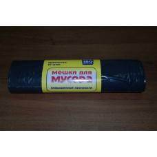 Мешки для мусора на 180 литров, черные, 90х110 см, 40 мкм, 1 рулон (10шт)
