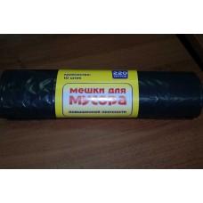 Мешки для мусора на 220 литров, черные, 90х130 см, 40 мкм, рулон (10шт)