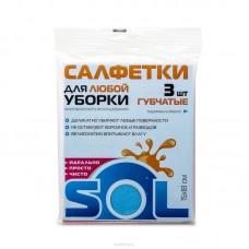 """Салфетка """"Sol"""" из целлюлозы, губчатая, 15x18 см, 1 уп (3 шт)"""