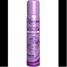 Лак для волос «Красотка» Эластичная фиксация, 200мл, 1 шт