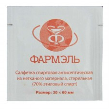 """Салфетки спиртовые """"Фармель"""" 30х60 мм ( 70% этиловый спирт)"""