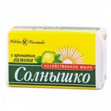"""Мыло хозяйственное """"Солнышко"""" с ароматом лимона , 140 г"""