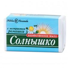 """Мыло хозяйственное """"Солнышко"""" с  экстрактом ромашки , 140 г"""