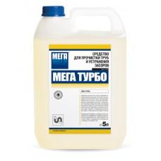 Мега Турбо. Средство для прочистки труб и устранения засоров, 5л (канистра)
