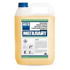 Мегалайт. Нейтральное моющее средство для ухода за полами с полирующим эффектом, 5л (канистра)