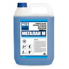 Мегалан М. Универсальное моющее средство для уборки помещений, 5л (канистра)