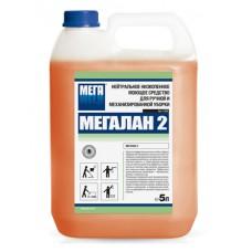 Мегалан 2. Нейтральное низкопенное моющее средство для ручной и механизированной уборки, 5л (канистра)