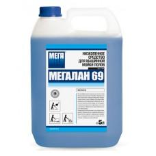 Мегалан 69. Низкопенное средство для машинной мойки полов, 5л (канистра)