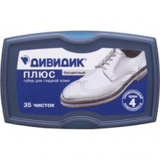 Губка для обуви «Дивидик» Плюс бесцветная, 1 шт