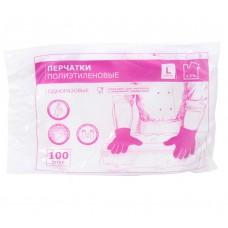 Перчатки одноразовые, полиэтиленовые (L), 1 упаковка (100шт)