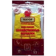 """Перчатки резиновые """"Textop"""", с хлопковым напылением, размер  8 (M), желтые, 1 пара"""