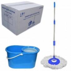 Набор для уборки (ведро с отжимом 18л + швабра с 1 насадкой) в белой коробке, синее