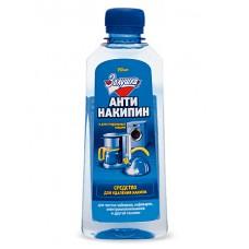 """Антинакипин жидкий универсальный """"Золушка"""", 250мл."""