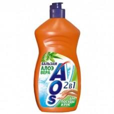 "Средство для мытья посуды "" AOS"" бальзам алоэ вера, 500мл."