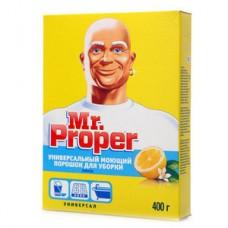 """Универсальный моющий порошок Mr.Proper """"Лимон"""" для уборки, 400 гр"""