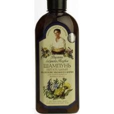 """Шампунь """"Рецепты бабушки Агафьи"""", питательный для нормальных и жирных волос , 350 мл"""