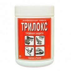 Трилокс, салфетки, 120 шт