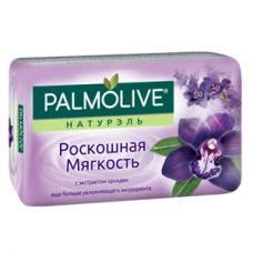 """Мыло Palmolive Натурэль """"Роскошная Мягкость"""" с экстрактом Oрхидеи, 90г, 1 шт"""