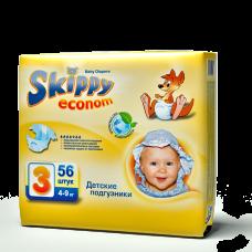 Подгузники для детей Skippy Econom, р-р 3 (4-9кг), 56 шт