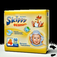 Подгузники для детей Skippy Econom, р-р 4 (7-18кг), 50 шт