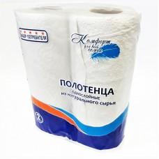 """Полотенце бумажное """"Комфорт для всей семьи"""", 2в1, белые, 1слой, 2 рулона"""